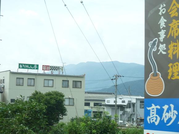 第25回岐阜県中学選抜軟式野球大会_d0010630_2272775.jpg