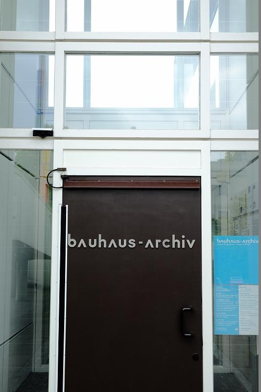 ベルリン美術館めぐり バウハウス&ヘルムート写真美術館_f0050534_05481283.jpg
