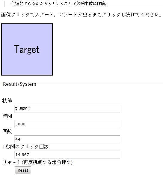 b0186735_1651553.jpg
