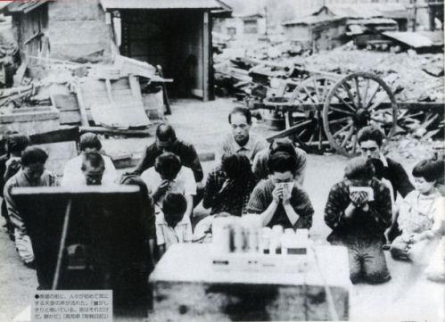 終戦の日 : レミオロメン・藤巻...