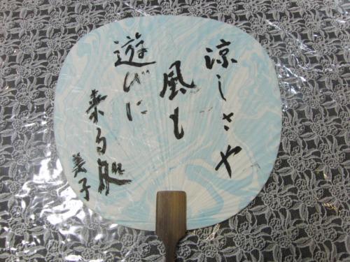 2014 マーブリングうちわ作品_e0222340_1502294.jpg