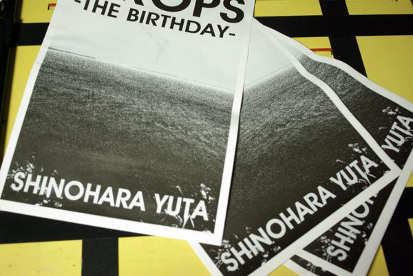 シノハラユウタ氏がタブロイドを6カ月発行します。_e0158242_12475371.jpg
