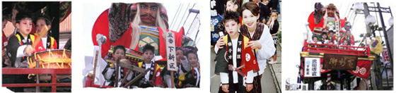 「三国祭り」_c0306646_6172917.jpg
