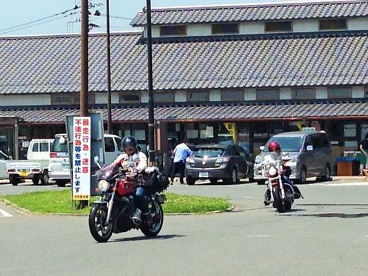 2014 北海道 HOKKAIDER~終わり - 夫婦ぅタンデムツー_c0261447_037127.jpg
