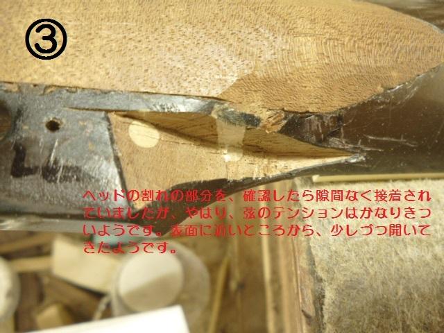 d0063853_14431397.jpg
