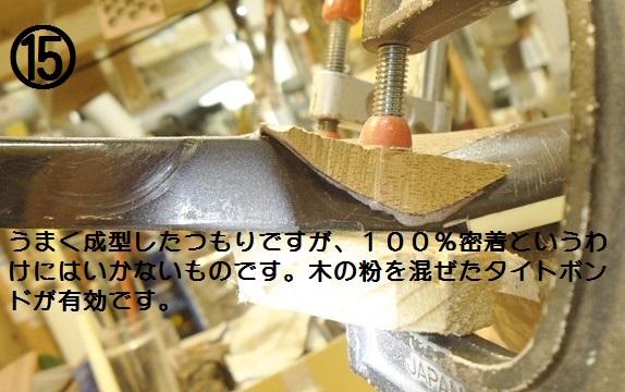 d0063853_14462959.jpg
