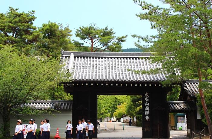 南禅寺_e0232054_2050376.jpg