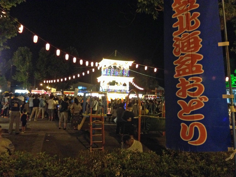 三笠北海盆おどり・2014_c0189970_332746.jpg