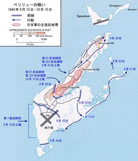 ペリリューの戦いのドラマ_d0183174_08134761.jpg