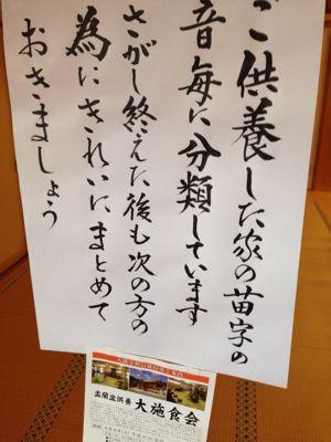 お盆最終日_a0274383_6455727.jpg