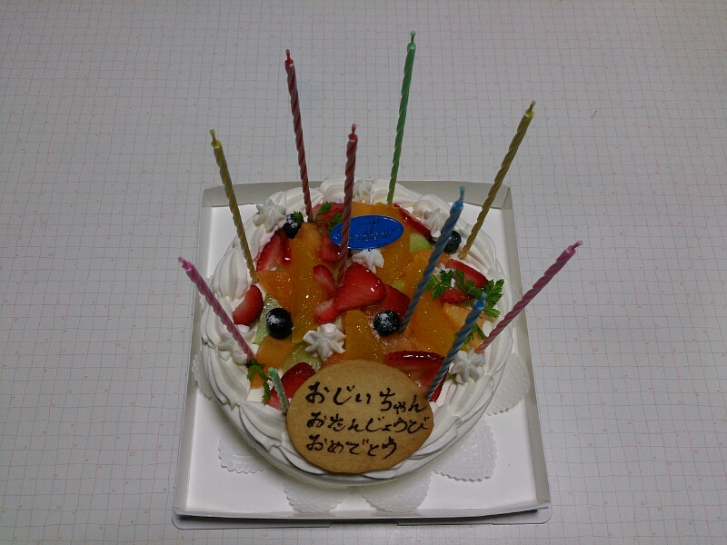 91歳の父の誕生日を祝いました_e0294183_104518100.jpg
