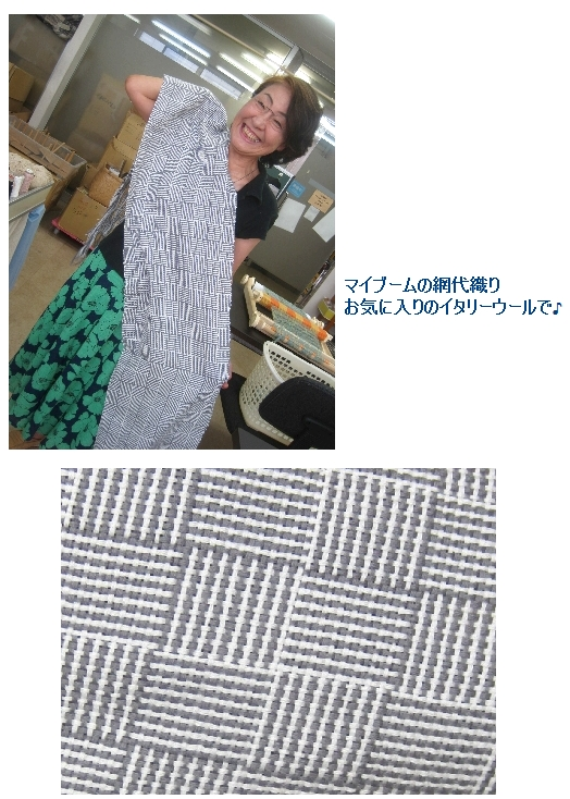 c0221884_1232186.jpg