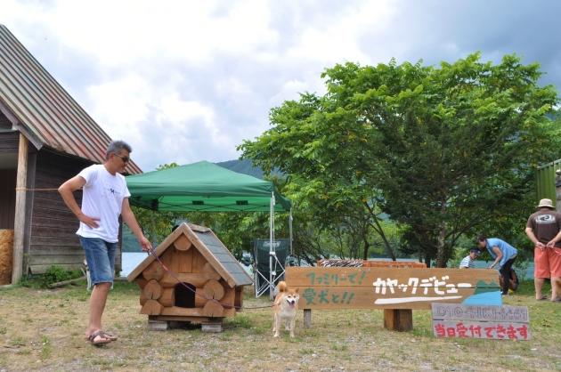 戸隠キャンプ2014⑤ 青木湖でカヤック_a0126590_07393244.jpg