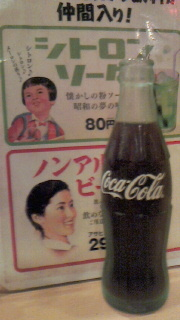 旧友と飲み会_f0168392_15444105.jpg