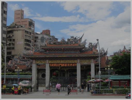 台湾からただいま!_a0100706_2050587.jpg