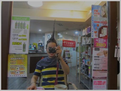台湾からただいま!_a0100706_2101627.jpg