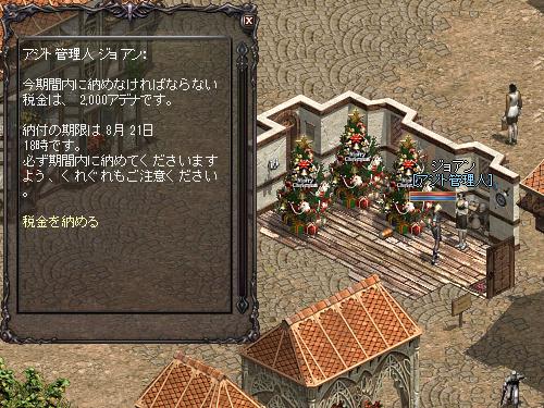 b0056117_11143785.jpg
