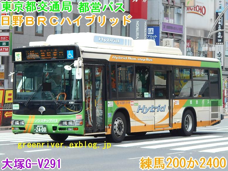 東京都交通局 G-V291_e0004218_20563843.jpg