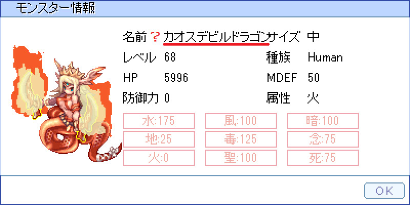f0089123_15355929.jpg