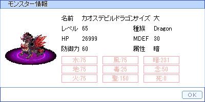 f0089123_15355980.jpg
