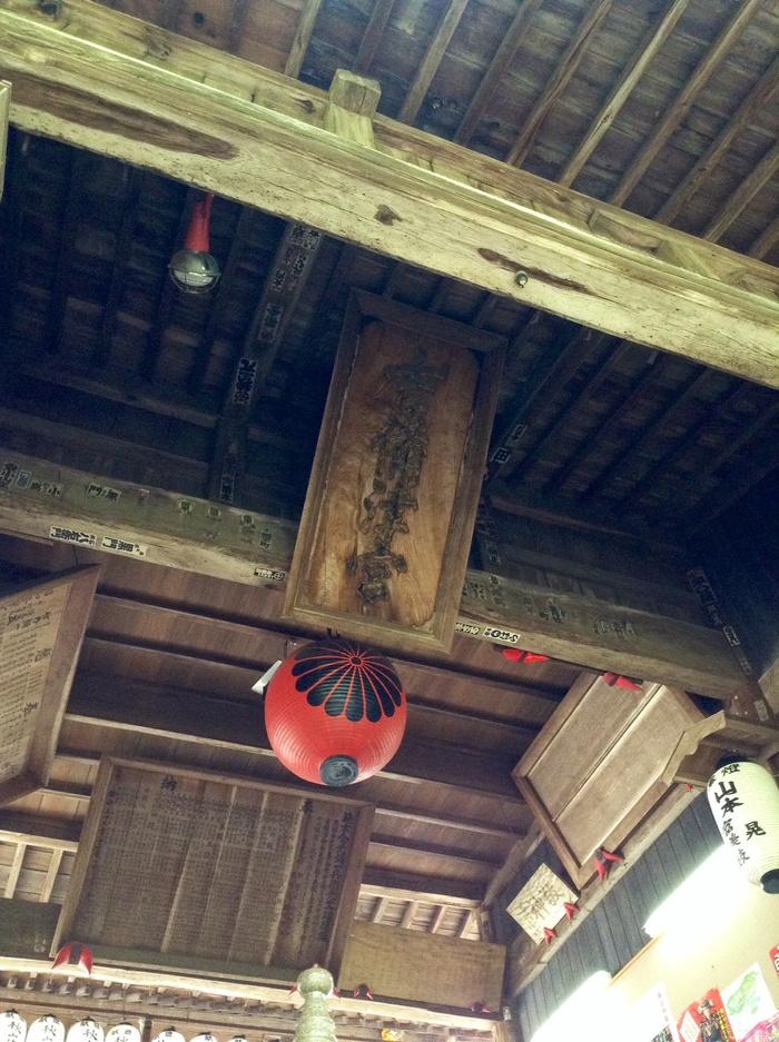 吉備津神社☆_f0183846_2185937.jpg