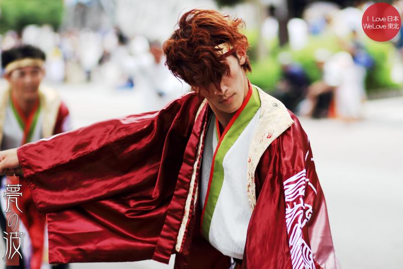 よさこいとやま2014-写真撮影記06「HOT@炎雄」さんチラリ編_b0157849_22312080.jpg
