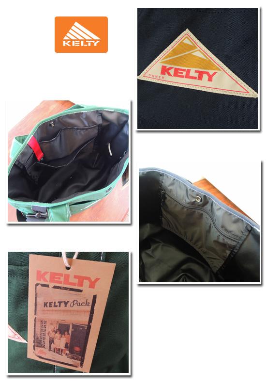 KELTY のバッグ 入荷しました!_c0156749_177716.jpg