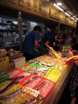 げんき横丁「魚太郎」_c0141652_16543450.jpg