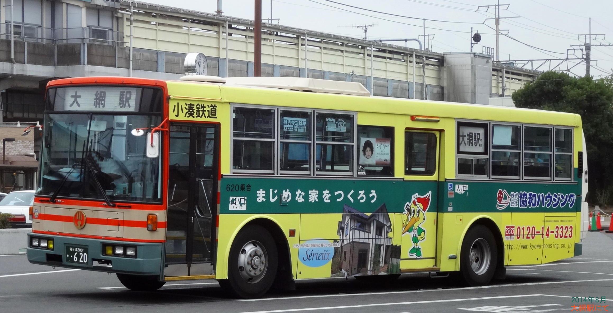 b0149766_1995488.jpg