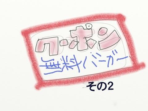 c0053177_2325160.jpg