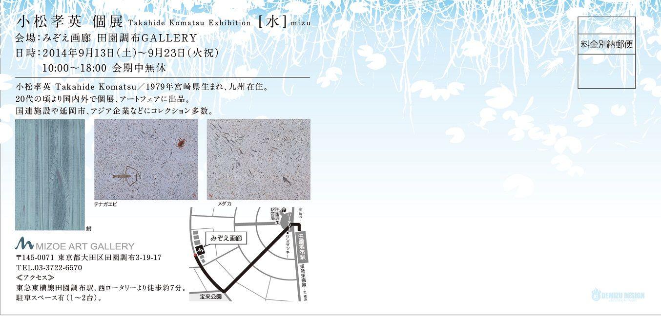 f0211980_13255865.jpg