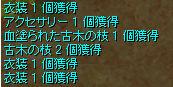 d0330183_010389.jpg