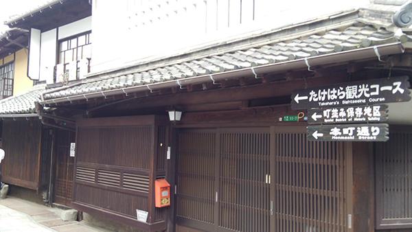 ボンネビルで岡山発〜江田島へ_e0173183_1847784.jpg