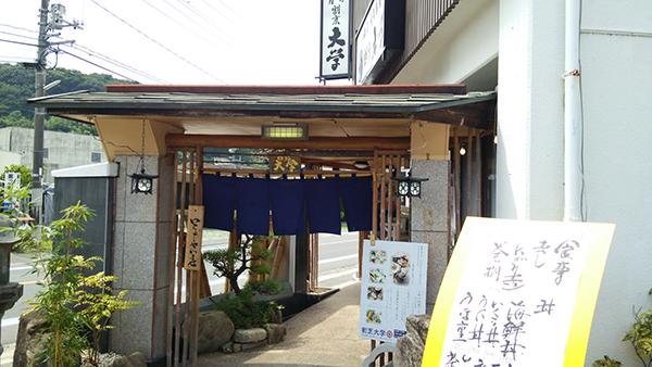 ボンネビルで岡山発〜江田島へ_e0173183_18545599.jpg