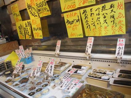 タカマル定食@タカマル鮮魚店 3号館(新宿)_c0212604_2093226.jpg