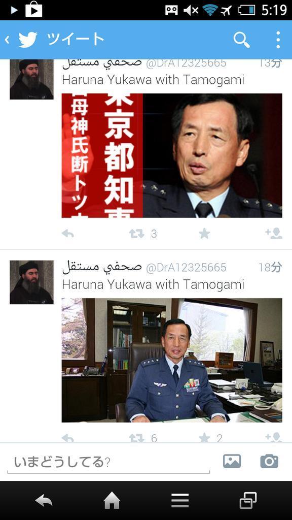 「つけびして 煙喜ぶ 朝日新聞」2:朝日新聞社員が日本人をISISに売ったヨ!?_e0171614_14541863.jpg
