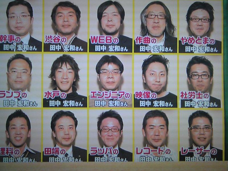 「つけびして 煙喜ぶ 朝日新聞」2:朝日新聞社員が日本人をISISに売ったヨ!?_e0171614_18203488.jpg