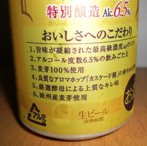 b0081121_6233679.jpg