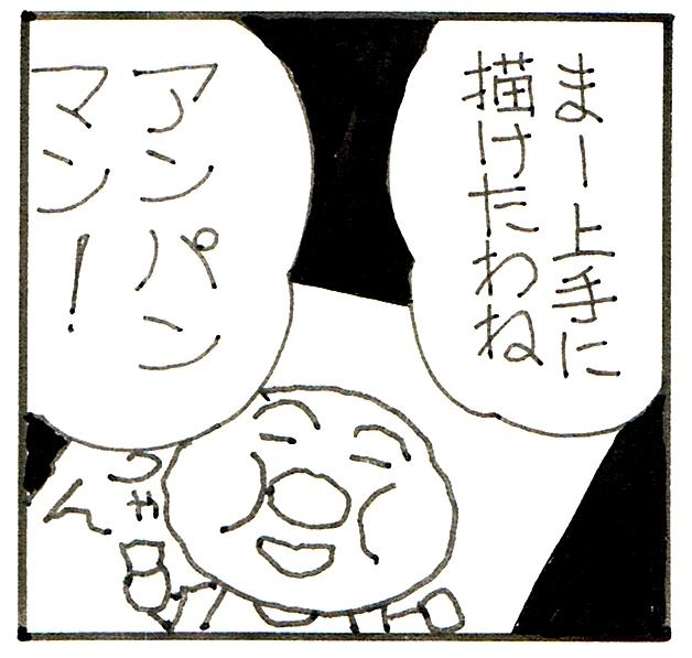 b0038225_028131.jpg