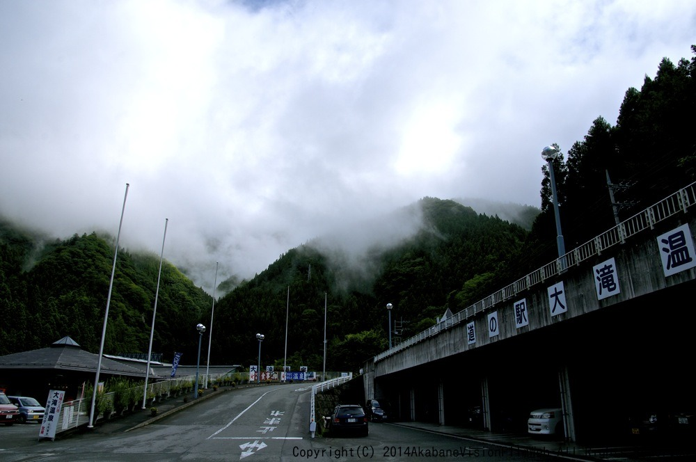 8月16〜17日滝沢サイクルパークの風景VOL1_b0065730_1305927.jpg