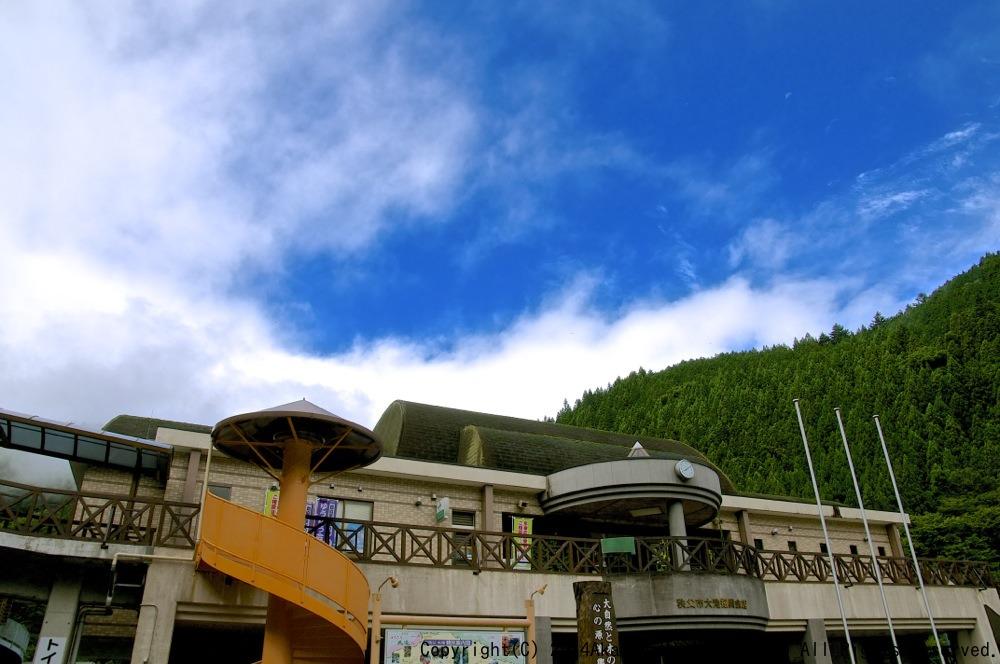8月16〜17日滝沢サイクルパークの風景VOL1_b0065730_1323537.jpg