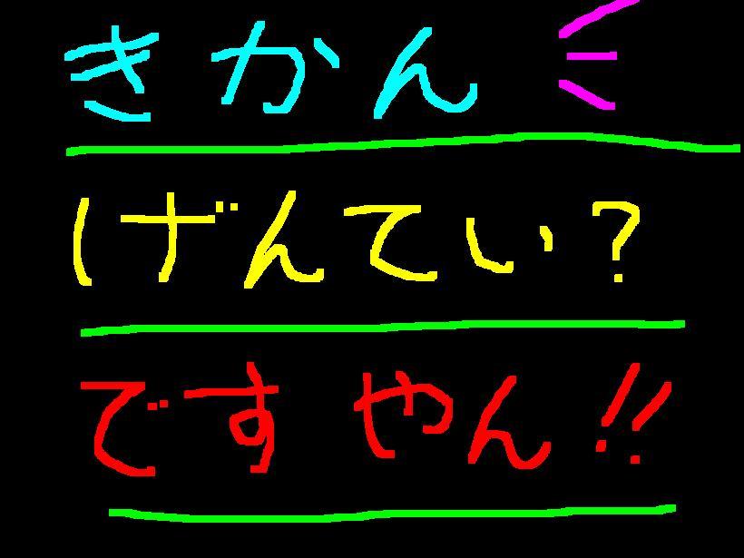 f0056935_1724629.jpg