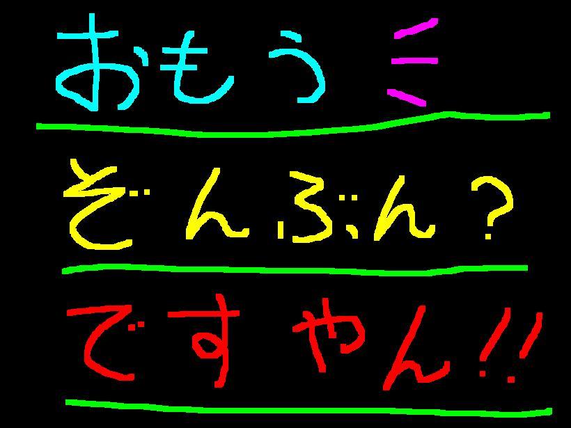 f0056935_19165621.jpg