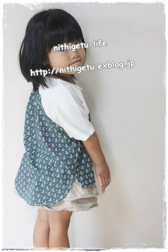 c0323244_16493099.jpg