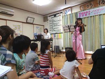 古井新町町内会 ふれあいサロン バイオリンコンサート♪_f0109257_8255924.jpg
