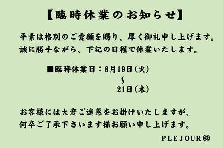 c0156359_18451378.jpg