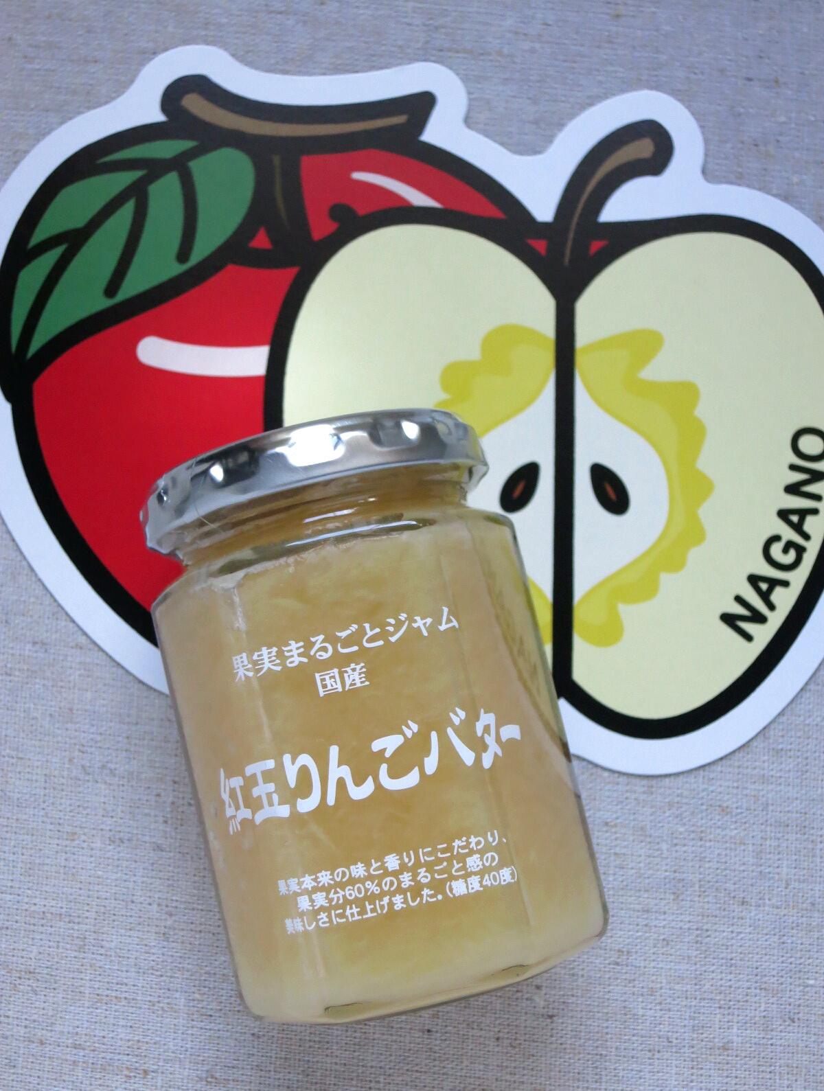 ツルヤ×カルビー☆りんごバターポテトチップス 食べてみました!_f0236260_17205469.jpg