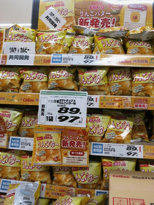 ツルヤ×カルビー☆りんごバターポテトチップス 食べてみました!_f0236260_4373670.jpg