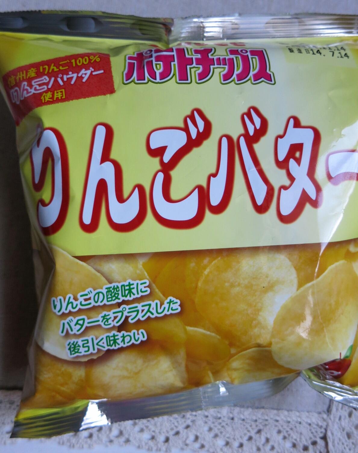 ツルヤ×カルビー☆りんごバターポテトチップス 食べてみました!_f0236260_572594.jpg