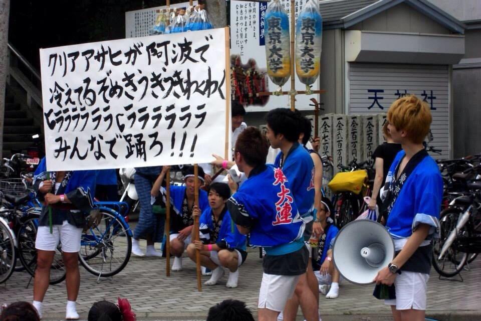 よさこい〜阿波踊り_c0227168_23585344.jpg
